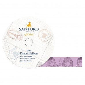 10m Printed Satin Ribbon - Santoro - Sugar & Spice