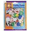 Funky Foam Assorted Pack (Self Adhesive) - Letter